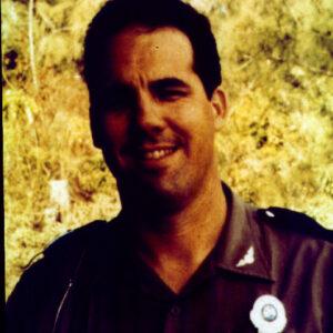 Robert G. Smith <br>07-26-1997